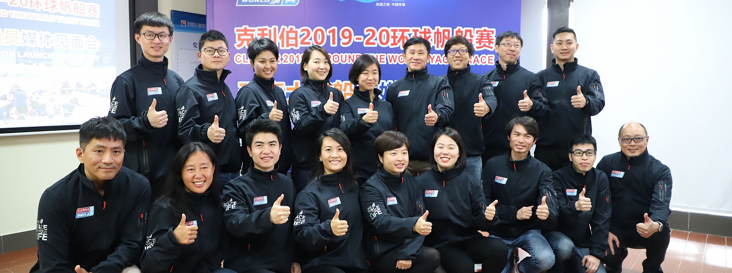 Meet the Ambassadors selected to represent Zhuhai in the Clipper 2019-20 Race