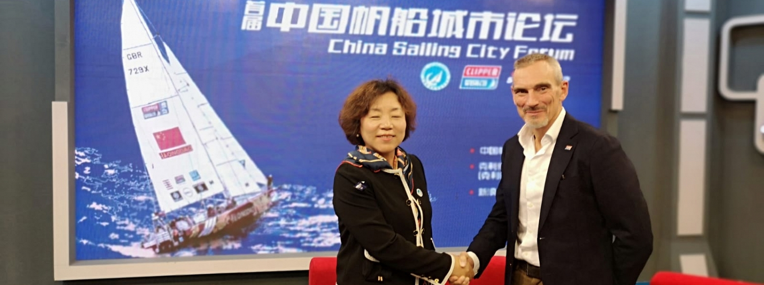 William Ward OBE, CEO and Co-Founder of Clipper Ventures and Madam Zhang Xiaodong, President of the CYA at the launch of Clipper China in Beijing