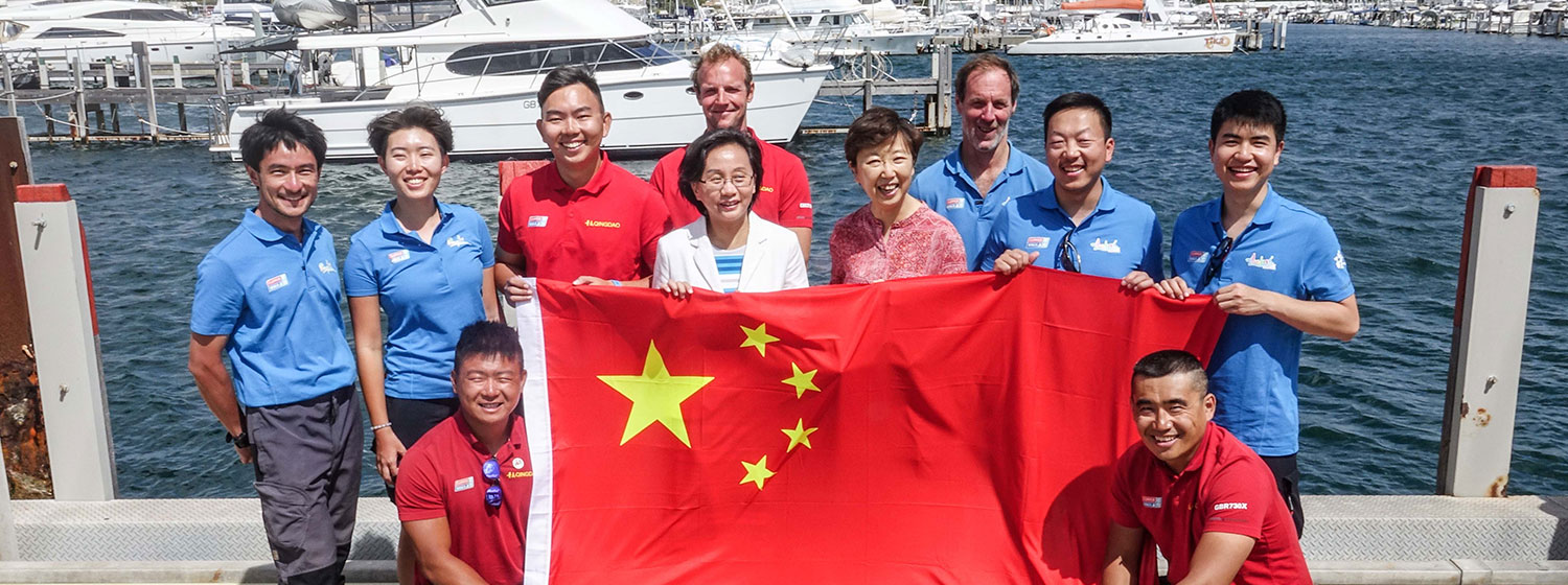 Chinese Consul General with Clipper Round the World Race Crew