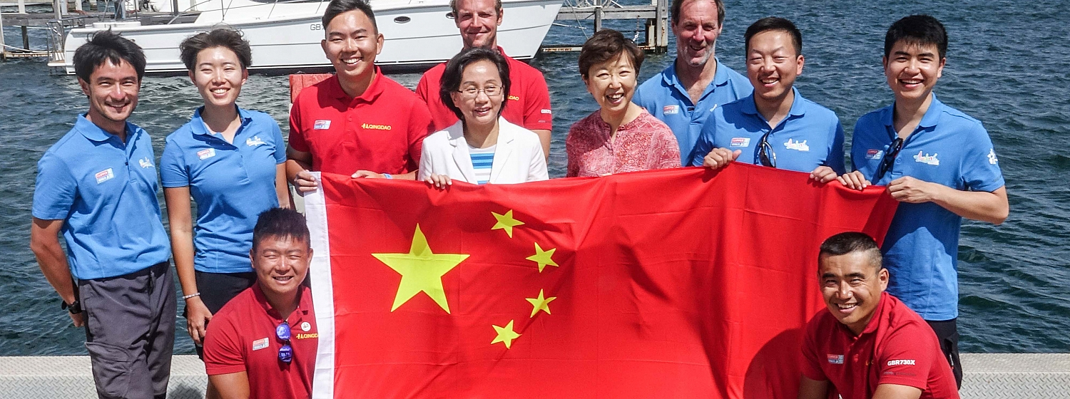 Chinese Consulate Visits Clipper Race Fleet in Fremantle