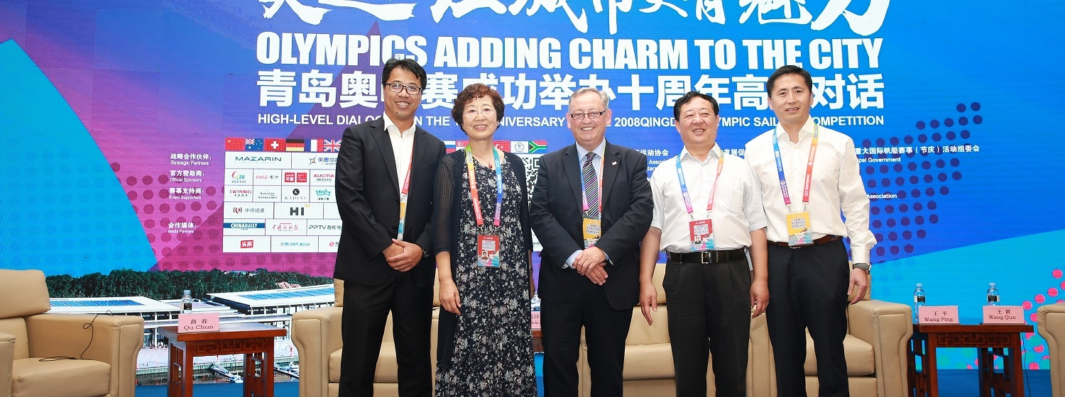 Image of the Qingdao Delegation and Jonathan Levy at the Conference