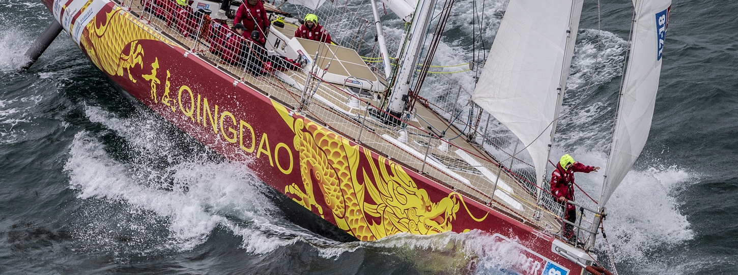 Qingdao Clipper Race Team Entry