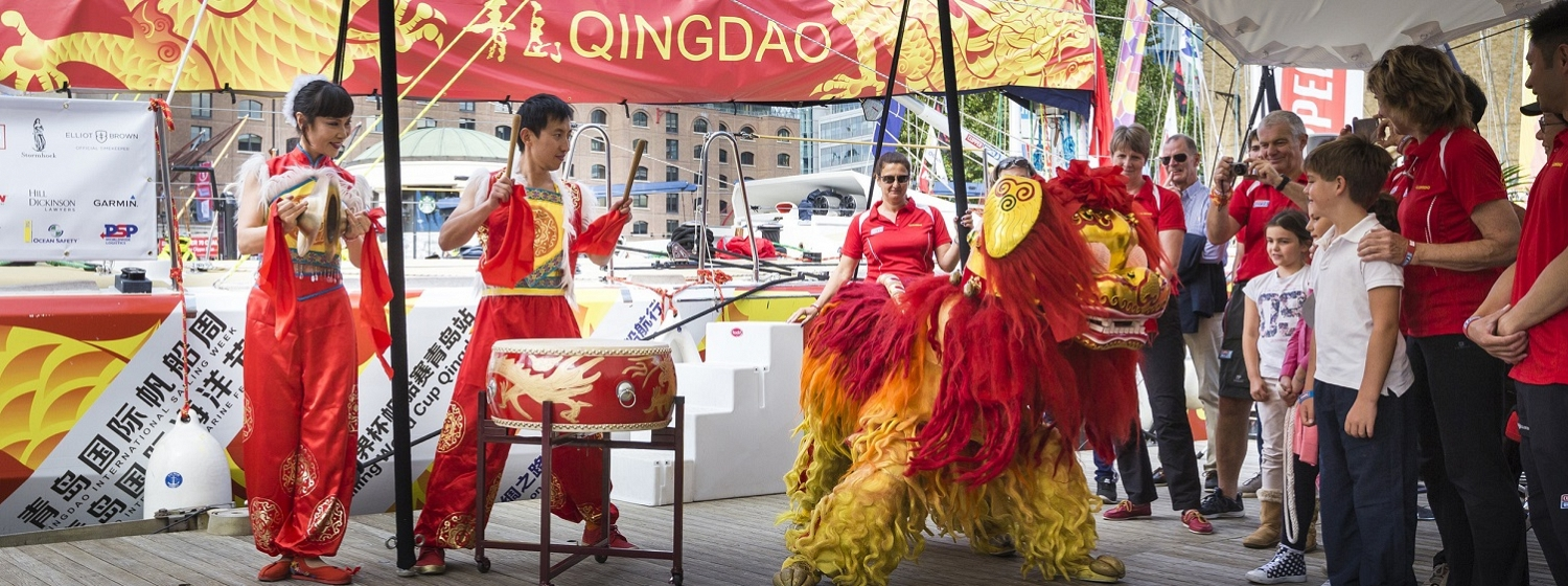 Chinese Lion dancers performed at the Qingdao naming ceremony