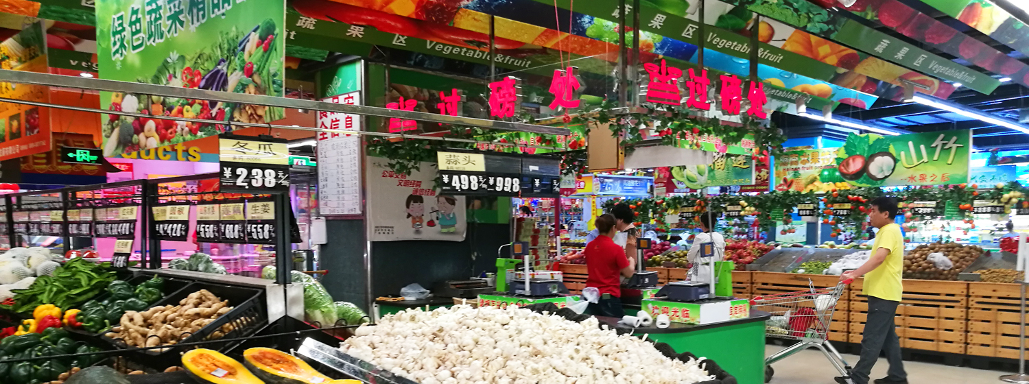 Food shopping in Sanya, China