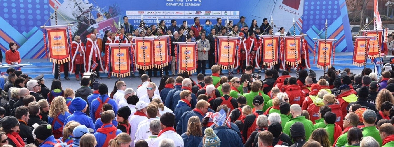 The Skippers pictured n stage at the official Qingdao departure ceremony.