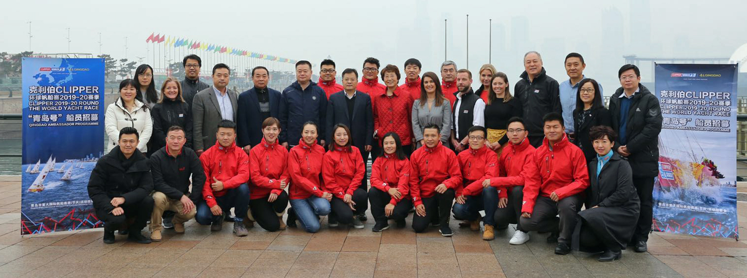Qingdao Ambassadors and officials following the Selection Week at the Olympic Sailing Centre.