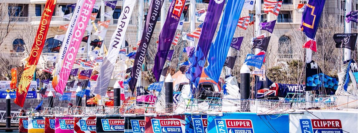 Clipper Race Fleet at Wanda Yacht Club in Qingdao