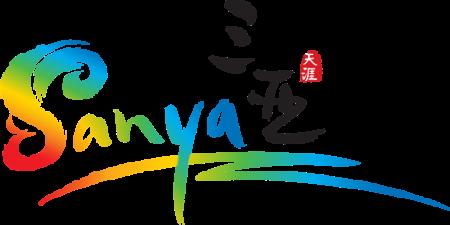 Sanya Serenity Marina