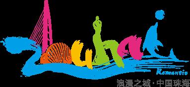 Zhuhai Jiuzhou Marina